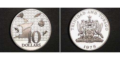 10 Dollar 千里達及托巴哥 銀