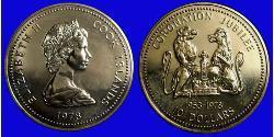 10 Dollar Cook Islands Copper/Nickel Elizabeth II (1926-)