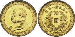10 Dollar China Gold Yuan Shikai (1859 - 1916)