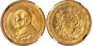 10 Dollar China Gold