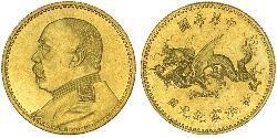 10 Dollar Volksrepublik China Gold Yuan Shikai (1859 - 1916)