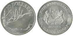 10 Dollar Singapur Silber