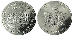 10 Dollaro Saint Lucia
