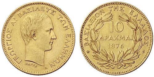 10 Drachma 希臘王國 金