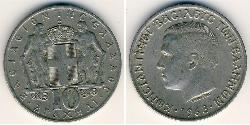10 Drachma 希臘王國 銅/镍 康斯坦丁一世 (希腊) (1868 - 1923)