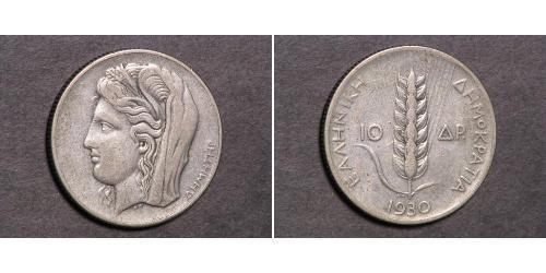 10 Drachma Deuxième République hellénique (1924 - 1935) Argent