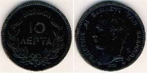 10 Drachma Kingdom of Greece (1832-1924) Copper George I of Greece (1845- 1913)