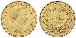 10 Drachma Kingdom of Greece (1832-1924) Gold