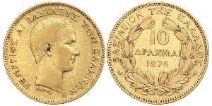 10 Drachma Kingdom of Greece (1832-1924) Gold