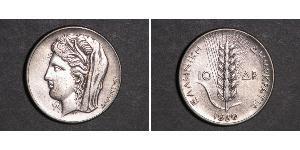 10 Drachma Segunda República Helénica  (1924 - 1935) Plata
