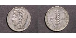 10 Drachma Second Hellenic Republic (1924 - 1935) Silber
