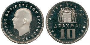 10 Drachma Königreich Griechenland (1944-1973)  Paul (Griechenland) (1901 - 1964)