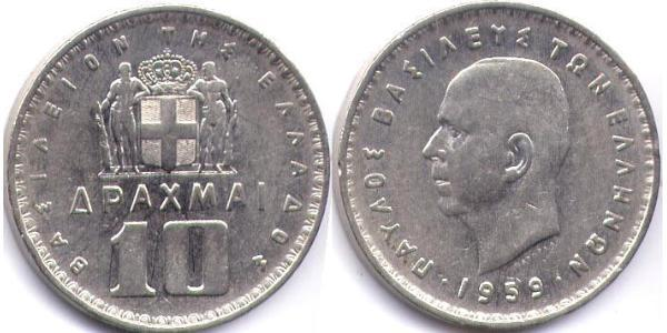 10 Drachma Kingdom of Greece (1944-1973)  Paul of Greece (1901 - 1964)