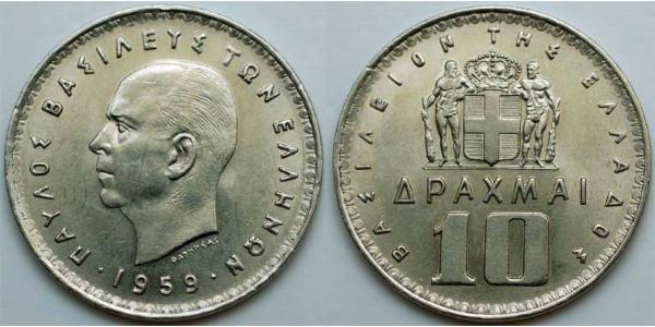 10 Drachma Kingdom of Greece (1944-1973)  Paul of Greece (1901 - 1964)