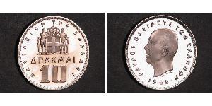 10 Drachma Reino de Grecia (1944-1973)  Pablo I de Grecia (1901 - 1964)