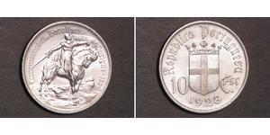 10 Escudo Portuguese Republic - Dictature nationale (1926-1933) Argent