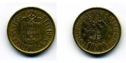 10 Escudo Portuguese Republic (1975 - ) Brass/Nickel