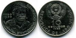 10 Escudo Republic of Cape Verde (1975 - ) Copper/Nickel
