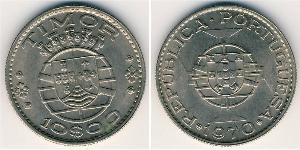 10 Escudo Timor-Leste (1702 - 1975) / Portugal Copper/Nickel
