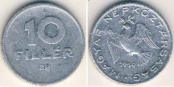 10 Filler Hungary (1989 - ) Aluminium