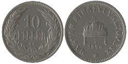 10 Filler Kingdom of Hungary (1000-1918) Nickel Franz Joseph I (1830 - 1916)