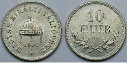 10 Filler Ungarn (1989 - ) Silber