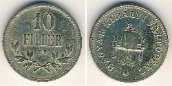 10 Filler Ungarn (1989 - ) Stahl