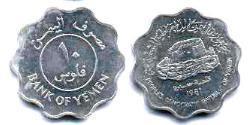 10 Fils Yemen Aluminium