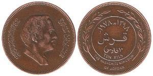 10 Fils Jordania Bronce Hussein of Jordan (1935 -1999)