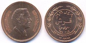 10 Fils Hashemite Kingdom of Jordan (1946 - ) Bronze Hussein of Jordan (1935 -1999)