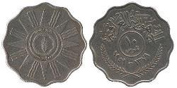 10 Fils Iraq Copper/Nickel
