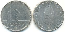 10 Forint Hungary (1989 - ) Copper/Nickel