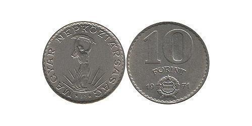10 Forint Hungary (1989 - ) Nickel