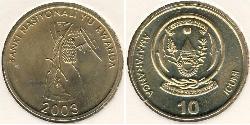 10 Franc Rwanda Brass