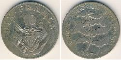 10 Franc Rwanda Copper/Nickel