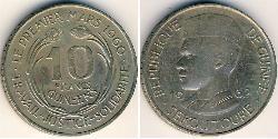 10 Franc Guinea Níquel/Cobre