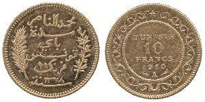 10 Franc Tunisia Oro