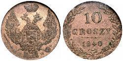 10 Grosh 俄罗斯帝国 (1721 - 1917) / 波蘭會議王國 (1815 - 1915) 銀 Nicholas I of Russia (1796-1855)