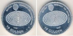 10 Gulden Kingdom of the Netherlands (1815 - ) Silver
