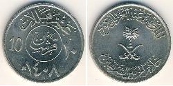 10 Halala Saudi Arabia Copper/Nickel