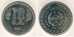 10 Kip Laos Copper/Nickel