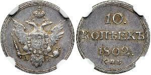 10 Kopeck 俄罗斯帝国 (1721 - 1917) 銀 亚历山大一世 (俄国)  (1777-1825)