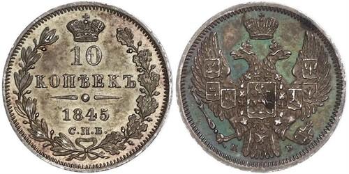 10 Kopeck 俄罗斯帝国 (1721 - 1917) 銀 Nicholas I of Russia (1796-1855)