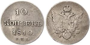 10 Kopeck Empire russe (1720-1917) Argent Alexandre I (1777-1825)