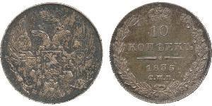 10 Kopeck Empire russe (1720-1917) Argent Nicolas I (1796-1855)