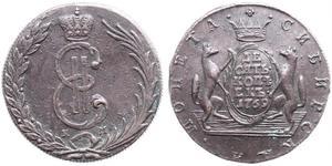 10 Kopeck Empire russe (1720-1917) Cuivre Catherine II (1729-1796)