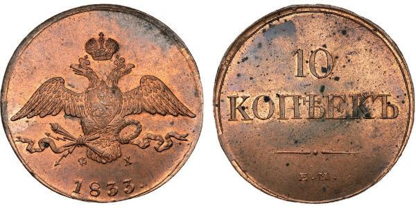 10 Kopeck Empire russe (1720-1917) Cuivre