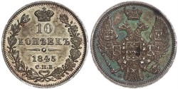 10 Kopeck Russian Empire (1720-1917) Silver Nicholas I of Russia (1796-1855)