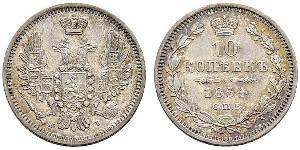 10 Kopeck Russian Empire (1720-1917) Silver Nicholas I of Russia (1796-1855)