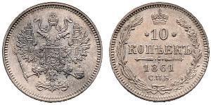 10 Kopeck Russian Empire (1720-1917) Silver Alexander II of Russia (1818-1881)